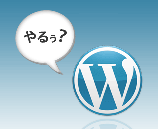 wordpress-installl